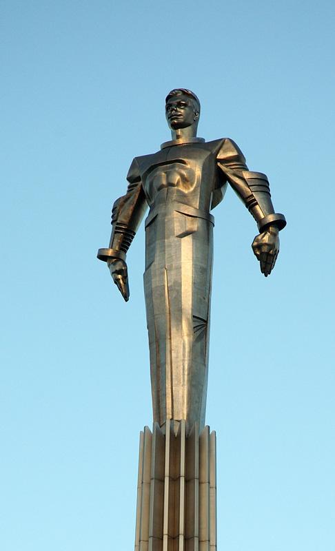 Yuri Gagarin Memorial - Pics about space